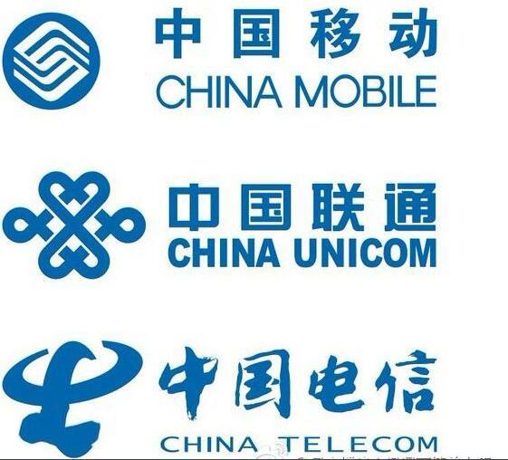 三大运营商5G组网策略日渐清晰