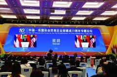 共建深度开放与融合的中国-东盟大市场