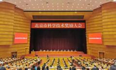 百分点公司荣获2019年北京市科学技术奖