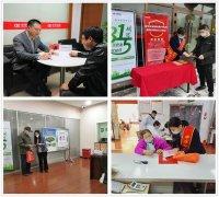 聚焦金融消费者权益保护教育 中华人寿开
